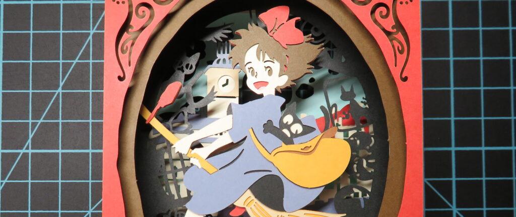 PAPER THEATER(ペーパーシアター):魔女の宅急便 キキ