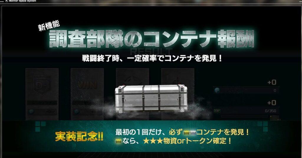 機動戦士ガンダム バトルオペレーション2の記事~その17~