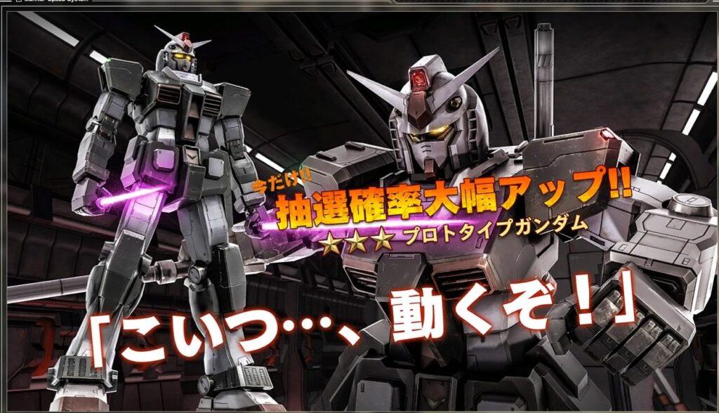 機動戦士ガンダム バトルオペレーション2の記事~その16~
