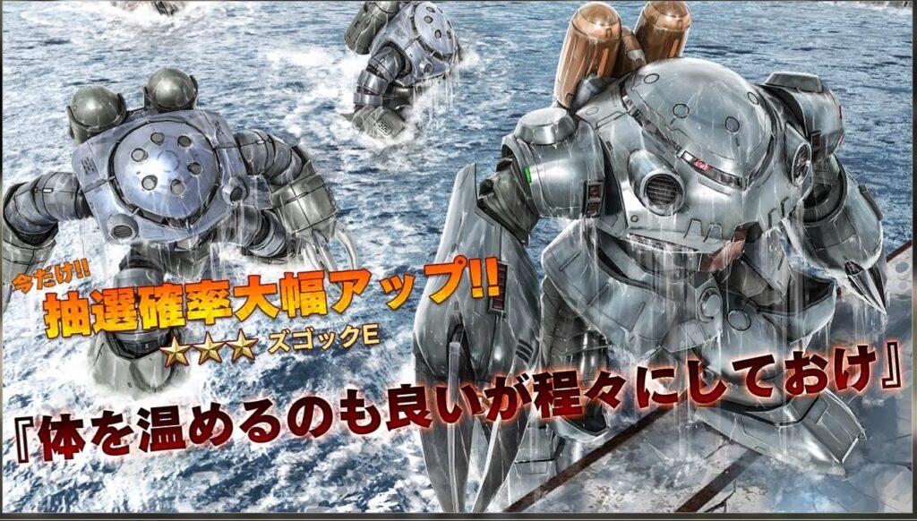 機動戦士ガンダム バトルオペレーション2の記事~その19~
