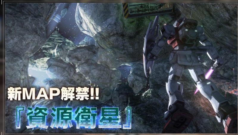 機動戦士ガンダム バトルオペレーション2の記事~その21~