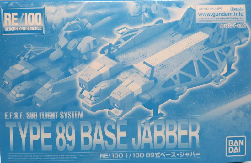 RE/100 89式ベース・ジャバー、ランナー紹介
