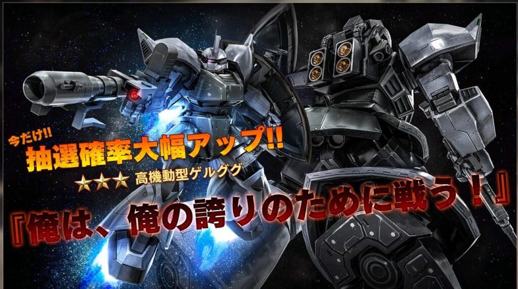 機動戦士ガンダム バトルオペレーション2の記事~その23~