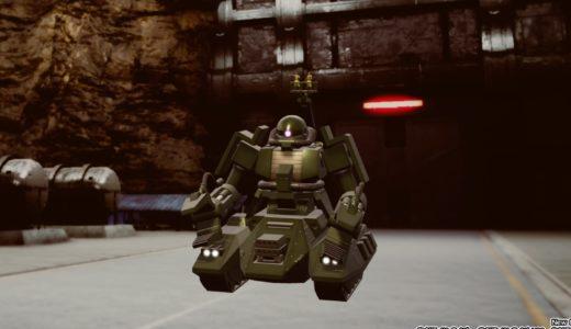 New GUNDAM BREAKER~ザクタンク グリーン・マカク~