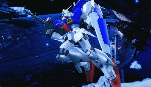 New GUNDAM BREAKER~ガンダム試作1号機 ゼフィランサスFb~