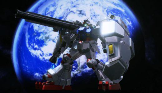 New GUNDAM BREAKER~ガンダム試作2号機 サイサリス~