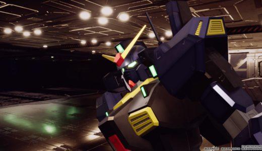 New GUNDAM BREAKER~ガンダムMk-Ⅱ~