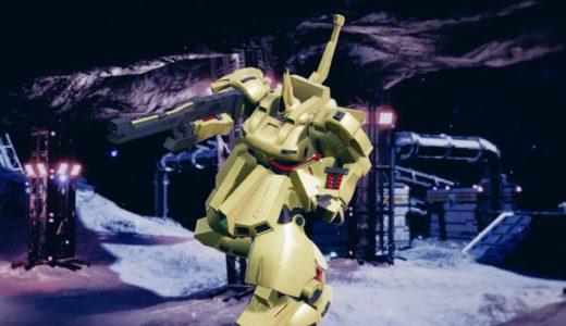 New GUNDAM BREAKER~ジ・O~