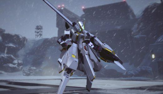 New GUNDAM BREAKER~ガンダムTR-6 [ウーンドウォート]~