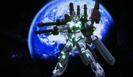 New GUNDAM BREAKER~フルアーマー・ユニコーンガンダム~