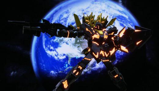 New GUNDAM BREAKER~バンシィ・ノルン ユニコーンガンダム2号機~